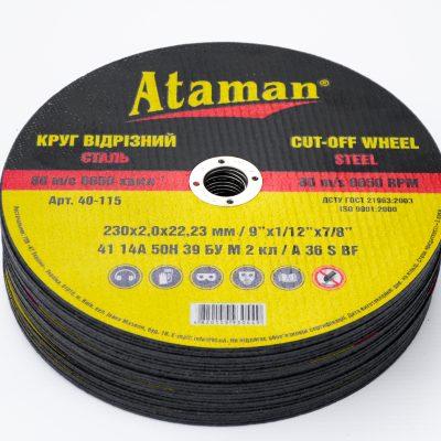 20171101-Flexscheibe Trennscheibe Ataman 230er 1